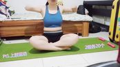 30斤挑战 ▍DAY62 ▍一个普通女生减肥的辛酸,减肥一时爽,一直减肥,一直爽~