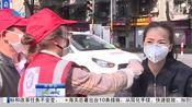 【厦门】思明区志愿者踊跃参与社区疫情防控
