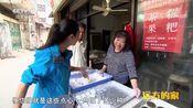 [远方的家]家乡的味道 广东惠州茶果