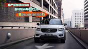 国产沃尔沃XC40在5月24号正式上市,售26.48-38.58万-白秒车讯-Go车情报员