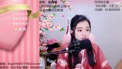 长沙乡村敢死队直播录像2019-11-29 11时38分--12时20分 怀旧点唱机之梦回江湖