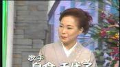[搞笑綜藝] 2001.12.28 島倉千代子 肥滿いろいろ(人生いろいろ)+風邪ひいているんだもん(恋しているんだもん) 午後は〇〇おもいっきりテレビ