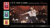 大塚愛 ai otsuka / LIVE作品「LOVE IS BORN ~16th Anniversary 2019~」Trailer