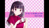 富沢恵莉(Tomizawa Eri)店長 Cafe radioclub.jp 11杯目
