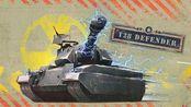 """【原野老司机坦克解读】""""T28守卫者""""一台集火力 装甲于一身的伪td(ht)"""