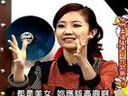 20120224康熙来了 他们出道五年了你认识吗?          www.tao1tao88.com推介