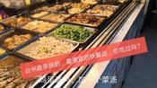 这里有一家台州最亲民最便宜的快餐店,两个人,三菜一汤才15块钱