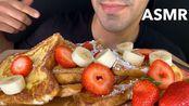 【Saudi】助眠法式吐司吃声音早餐沙特助30496;(2019年10月11日14时45分)
