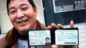 实习期过了,驾驶证的副页要换吗?很多人都不懂,赶快告诉朋友!