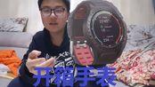 【红烧鱼】初中生第一次露脸开箱手表{感觉亏大了}