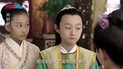 古装:心机妃子喂小皇帝点心,刚递到嘴边小皇帝立马察觉不对劲!