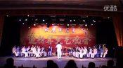 双鹰军乐团迎新年文艺晚会——管乐合奏《.北京喜讯到边寨》