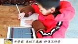 """疫情期间,孩子""""宅家""""咋学习?市教育局:利用网络平台""""停课不停学"""""""
