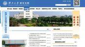 B区211广西大学考研扩招,调剂信息涉及专业50+,2020考研调剂信息3