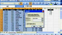 将多个曲线转换为直线更改节点[www.xb911.com]尖角节点-15