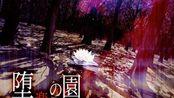 【ARCAEA】堕乐园 PURE MEMORY