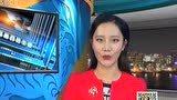 10.24桂林市广播电视节目乡镇无线覆盖工程建设会在我县召开