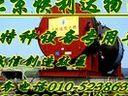 北京到浙江上虞物流公司010-52386325