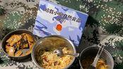 解放军海军自热食品炒面和小菜都很好吃,番茄汤十分可口