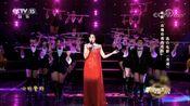 [影视留声机]歌曲《玫瑰玫瑰我爱你》 演唱:钟丽燕