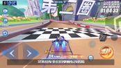 QQ飞车抽奖青山深紫色的银河质感车声极具科技感星空猎手星空抽奖
