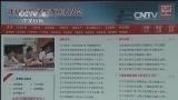 [中国新闻]北京公交调价先征民意后定方案