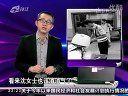 """宁波交警阻挡孕妇产检  """"难道还要我帮你接生吗?"""" [九点半]"""