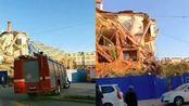 吉林白城一银行办公楼倒塌 6人被困已救出4人
