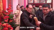 山西农村中国式婚礼MV,音乐(桥边姑娘)