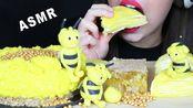 【hazelnut crush】蜂巢芝士蛋糕、食用蜜蜂和生蜂巢(吃的声音)不说话(2019年9月27日4时46分)