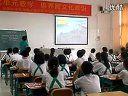 英语―六年级上册―Culture 1_ World records―广东版―梁艺娟―中山市实验小学.