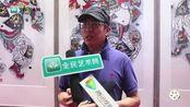 全民艺术网——吾境—河北六家全国巡回展于三品美术馆盛大开幕