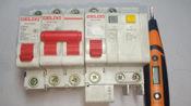 电工知识: 老电工不用电, 不用万用表, 一根电笔就能判断漏电开关的好坏