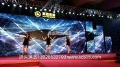 香港澳门产品发布会韩国舞蹈唱跳韩舞