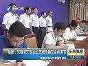 浙江卫视中国好声音中奖怎么支付保险抵押金成功办理领呢