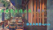 【COC跑团】 洛城图书馆之夜 第一话:请开始你的表演