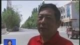 """[视频]我国多地经受高温""""烤验"""":内蒙古高温再袭 阿拉善盟发布橙色预警"""