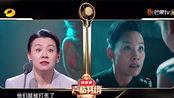 陈琳老师配音《误杀》里陈冲饰演的拉韫,震撼全场!疯狂给陈琳老师爆灯!