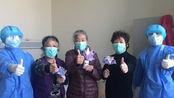 """北京医疗队护理团队化身""""花房姑娘"""",为女性患者送上三八节的祝福"""
