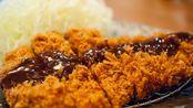日本50年炸猪排老字号,现炸现吃,堪称最干净的油炸食品!