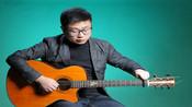 《可不可以》吉他弹唱教学C调入门版 张紫豪 高音教