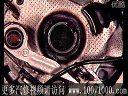 汽车维修技师培训-电器46 ★更多汽车维修视频请访问:www.100v1000.com