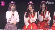 20180106 BEJ48 TeamB《B A FIGHTER》田姝丽生诞公演 MC2_如果把你的手机没收的话 你能坚持多长时间