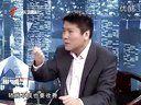 视频: 郎咸平济宁市 郎咸平谈保险