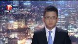 [新安夜空]蚌埠:无视法律疯狂超载 20130428