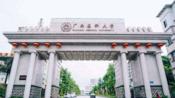 广西医科大学宣传片(2014)_标清