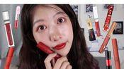 【yep_黄小邪】适合秋冬的12只口红唇釉试色分享(上篇)