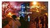 英国格拉斯哥BONFIRE NIGHT