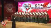 心有力量第二届浙江复赛温州市工人文化宫合唱团