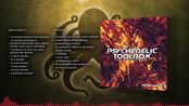 BOS Psychedelic Toolbox Vol 2 by Marula Music 血清预制采样